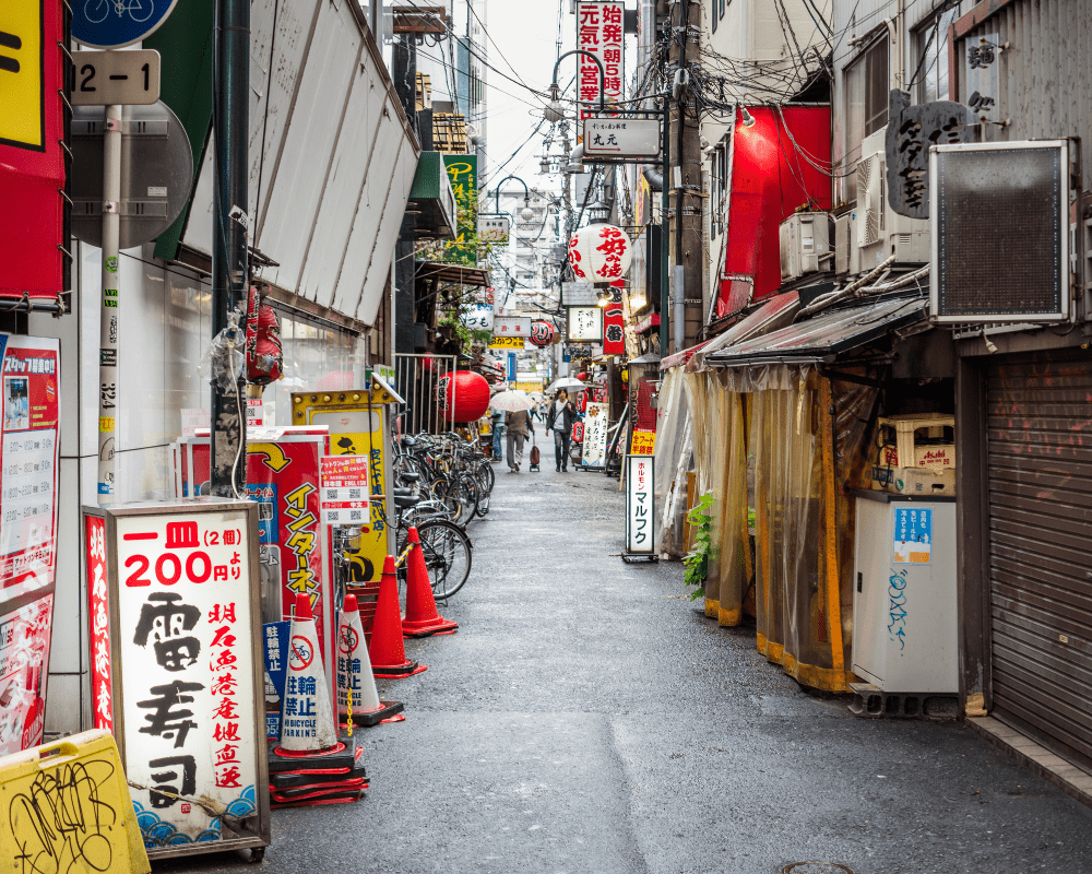 'How to Travel Japan on a Teacher's Budget | ITTT | TEFL Blog'